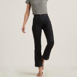 Lucky Brand Jeans Bridgette Crop Mini Boot